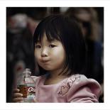Vietnamese Baby Girl